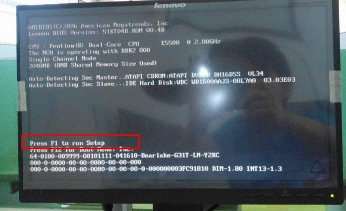 电脑黑屏提示按F1键才启动的解决方法