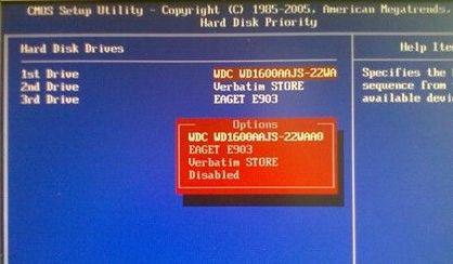 方正主板电脑U盘启动设置技巧