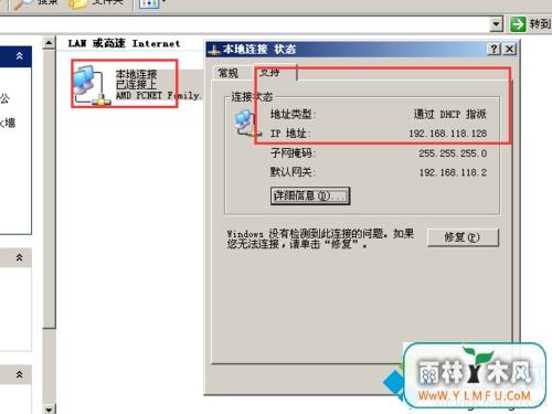 winxp系统怎样使用空密码进行远程桌面控制