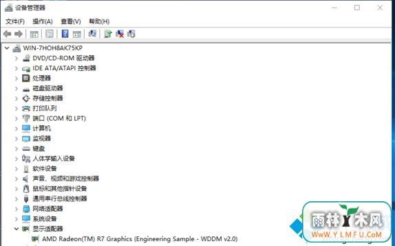 Win10系统解决AMD显卡在应用程序设置模式下停止工作的方法