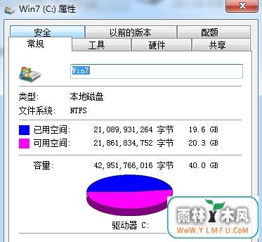 win7旗舰版电脑中如何在删除已下载的win10系统更新安装包