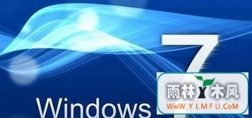 解决Win7系统RM视频文件损坏的方法