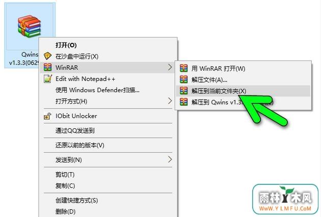 Qwins Win10激活工具下载地址+附WIN10激活教程