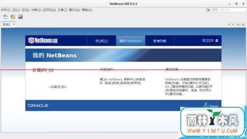 Linux系统部分软件中文显示乱码方框的解决方法