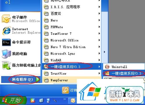 U盘一键重装Win10纯净系统你会吗?