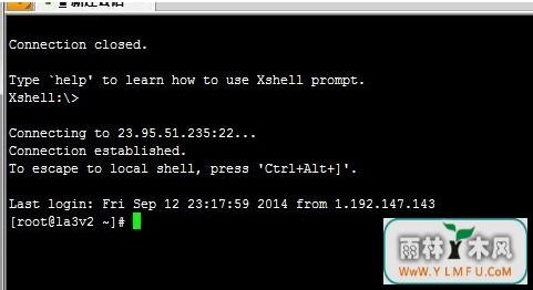 windows7纯净版系统Linux主机快速安装WDCP管理面板的方法