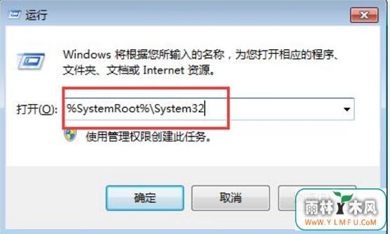 怎么解决Win7控制面板打不开的问题