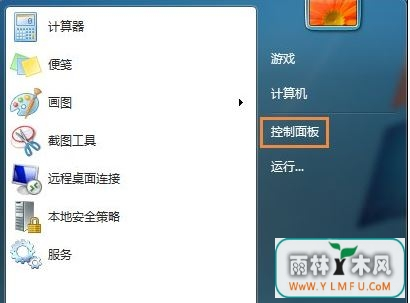 Win7系统如何用命令ping端口 Ping端口的方法