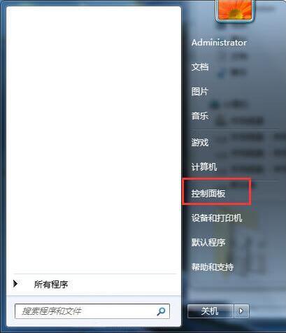 win7安装程序提示错误0x800706d9如何解决 电脑提示错误0x800706d9解