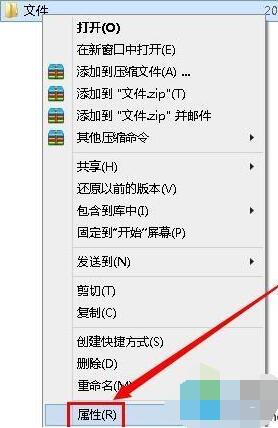 windows10创建隐藏共享文件夹的解决方法