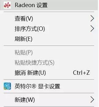 介绍windows10系统AMD显卡高性能模式设置步骤
