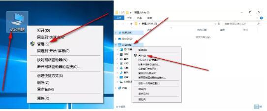 Win10自动更新功能Windows Update会自动开启怎么处理?