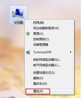 解决win7无法识别unknown device驱动的具体步骤
