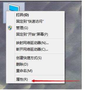 Windows10系统内存不足设置虚拟内存的方法
