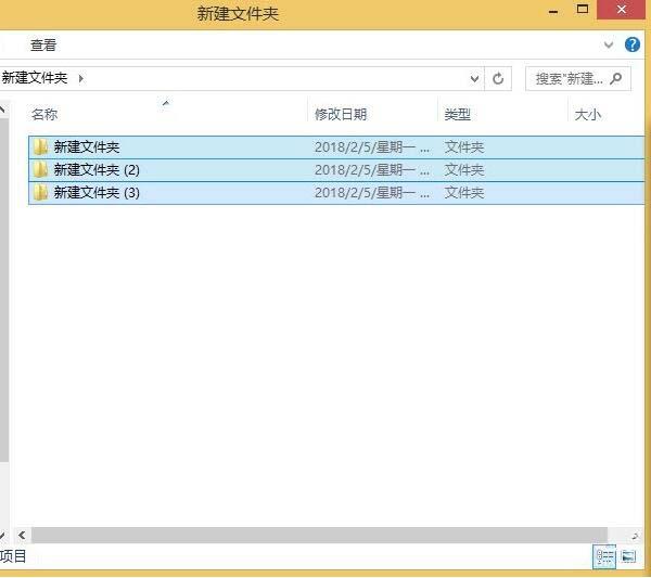 win8系统怎么批量重命名文件 win8系统批量重命名文件操作方法