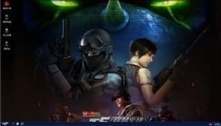 枪战游戏穿越火线XP桌面主题h色视频线观看在线网站