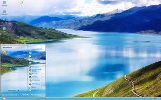 西藏羊卓雍措风景xp主题