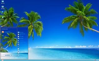 海边沙滩海水清爽xp主题