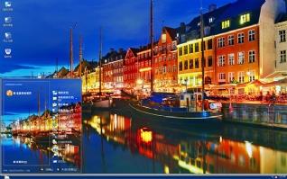 哥本哈根城市夜景xp主题