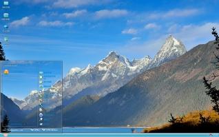 西藏巴松措清新风景xp主题