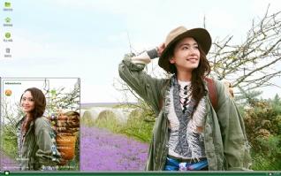 日本美女新垣结衣主题