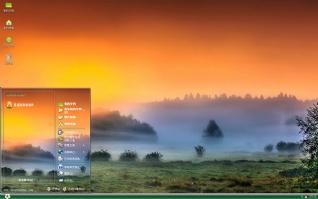 郊外晨雾笼罩唯美xp主题