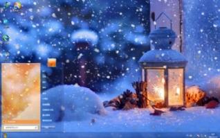 温暖雪夜win7桌面主题下载