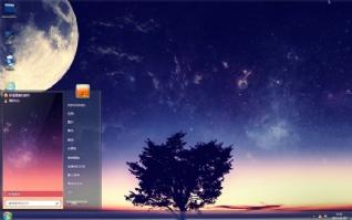 夜空美景桌面主题