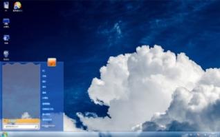 蔚蓝天空云朵win7桌面主题