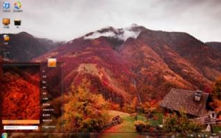 红叶山美景win7电脑壁纸下载