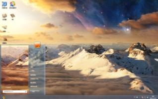 雪山云端电脑桌面主题