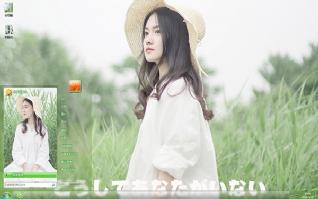 小清新美女文艺风win7主题