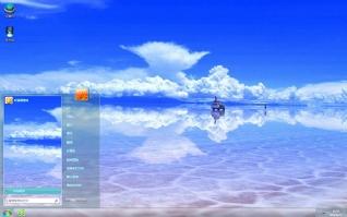 玻利维亚天空之镜win7主题