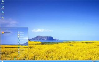 美丽蓝天花海风景xp主题
