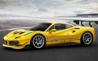法拉利新版黄色跑车壁纸