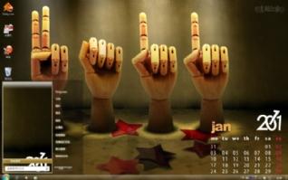 2011日历电脑主题