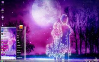 月光爱河win7电脑主题