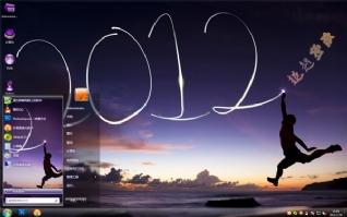飞跃2012 win7桌面主题