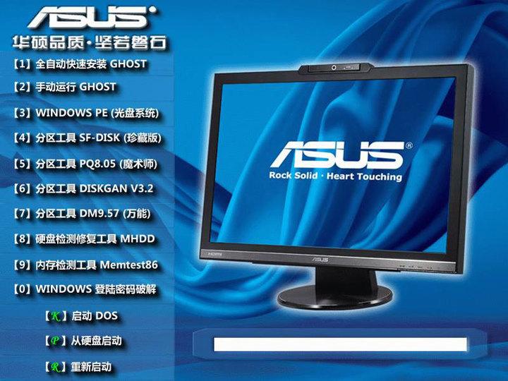 ASUS华硕win10笔记本纯净版32位系统v1909.568(免激活)
