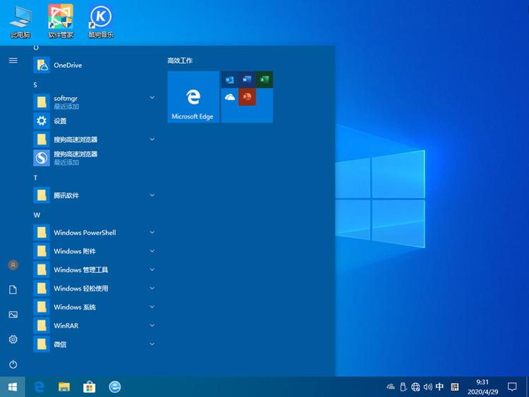 windows10最新预览版iso下载镜像文件