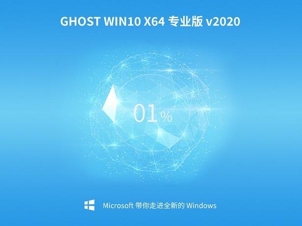 Win10专业版,Win10纯净版,Win10旗舰版