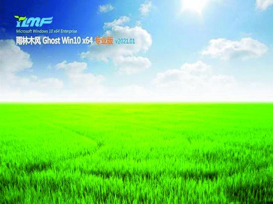 雨林木风 Ghost Win10系统正版官方下载v2021.02