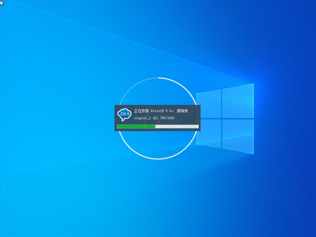 微软Ghost Win10俄罗斯狂人精简版(800M)32位系统下载 v2021.04