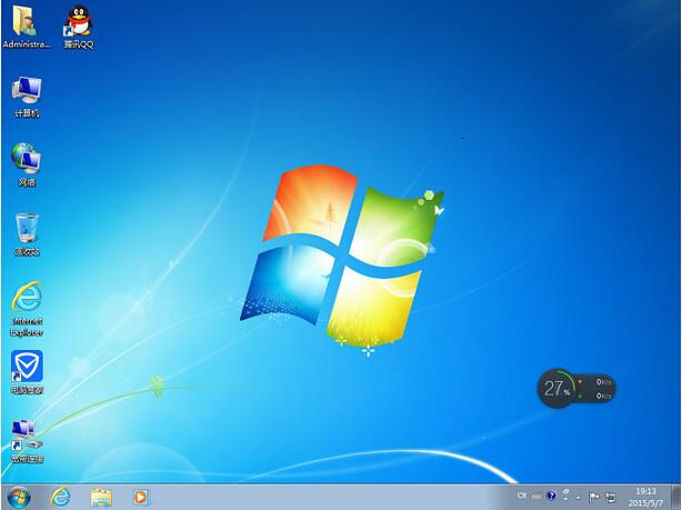 原版系统Win10 2004 64位专业版纯净版v2021.05