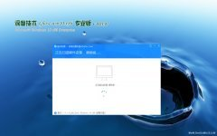 深度技术 Ghost Win10专业版64位系统免费下载v2021.07(永久激活)