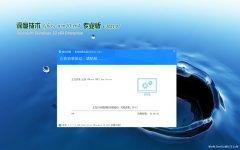 深度技术Ghost win10系统专业版64位系统下载v2021.07(永久激活)