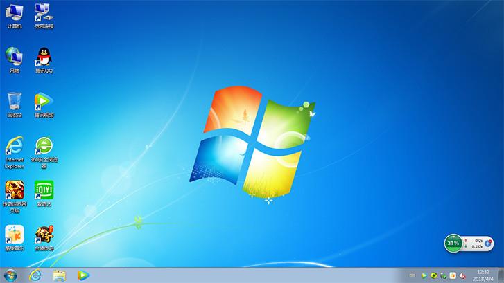 笔记本windows 7 专业版