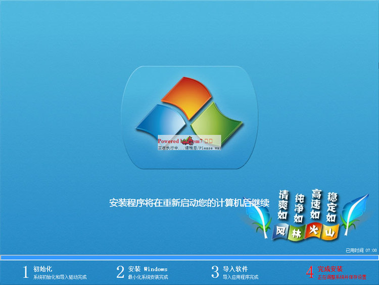 win7映像文件iso下载