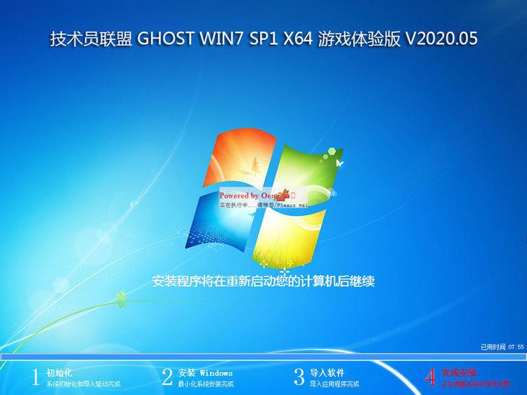 技术员联盟win7硬盘版系统下载