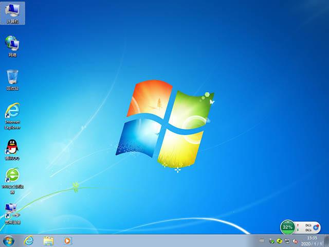技术员联盟Ghost Win7 SP1 X86 纯净版v2020.09